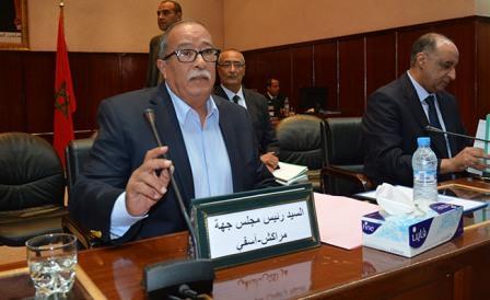 مجلس جهة مراكش أسفي يعقد دورة استثنائية الإثنين المقبل