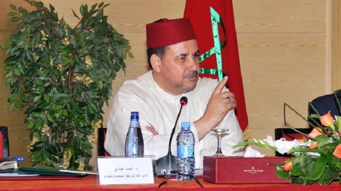 الجمع العام للمجلس الأكاديمي العشرين للرابطة المحمدية للعلماء ينعقد بمراكش