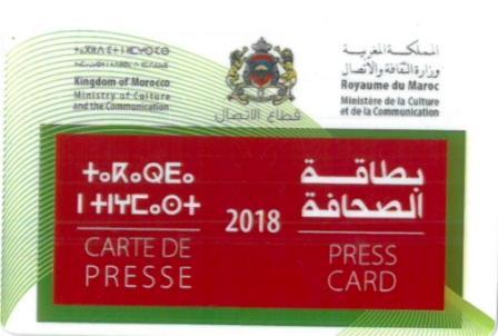الحكومة تراسل القضاء بشأن مُعاقبة مدراء 528 صحيفة إلكترونية غير قانونية