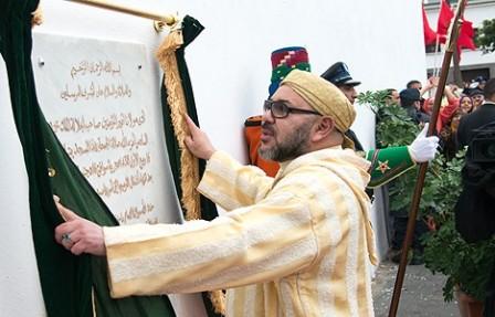 الملكـ يُدشن مسجد صاحبة السمو الأميرة للا لطيفة بسلا