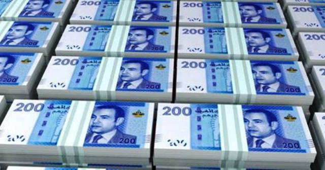 المداخيل الضريبية تتراجع في المغرب بأزيد من 11 مليار درهم