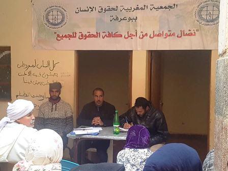 حقوقيون يتدارسون وضعية أراضي الجموع ببوعرفة وجماعة بني كيل