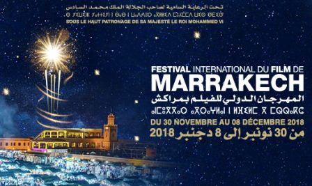 المهرجان الدولي للفيلم بمراكش يعود قويا