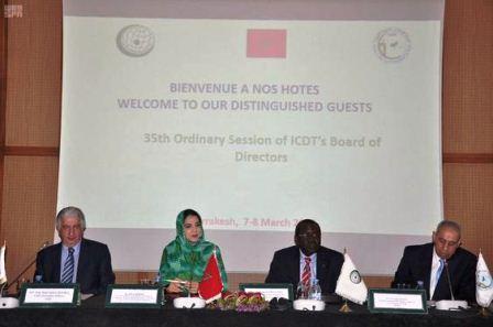 إتفاقية بين المغرب والمؤسسة الإسلامية الدولية