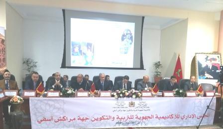 المجلس أكاديمية جهة مراكش آسفي يحدد الأولويات بين المد والجزر