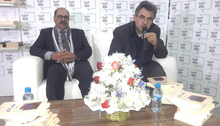 """كلاي"""" المغربي للروائي أحمد الكبيري"""