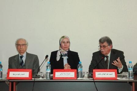 الوفي تشارك في المناظرة التي نظمتها جمعية رباط الفتح