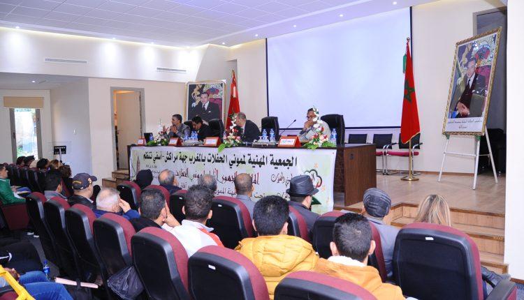 الجمعية المغربية لمموني الحفلات بالمغرب تحدد آفاقها من مراكش