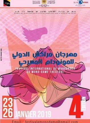مراكش تحتضن الطبعة الرابعة من المهرجان الدولي للمونودام المسرحي