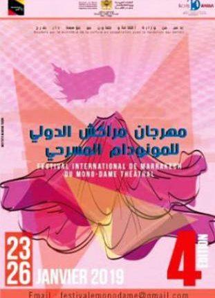 يوم تضامني للتبرع بالدم،بمقر جهة مراكش أسفي