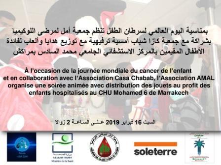 بمناسية اليوم العالمي لسرطان الطفل جمعية أمل تخلق الحدث بمراكش