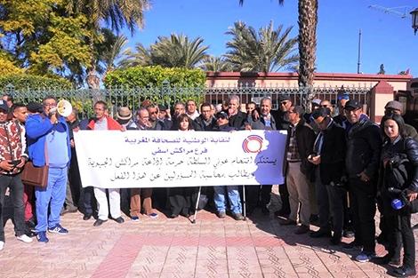 وقفة إحتجاجية ضد إقتحام إذاعة مراكش من طرف عوني سلطة