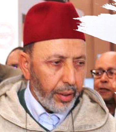 حفل تـنفيذ مضامين اتفاقية شراكة وتعاون بين جماعة مراكش وجامعة القاضي عياض