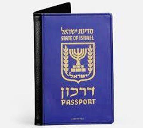 توقيف 5 أجانب بجوازات سفر إسرائيلية متورطين بحمل جوازات سفر مغربية مزورة