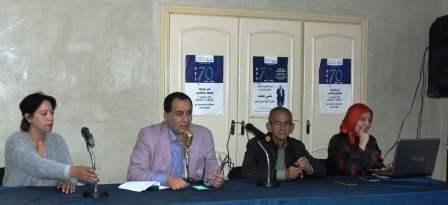 5 يونيو المقبل : التقدميون يعقدون مؤتمرهم الجهوي لجهة مراكش آسفي
