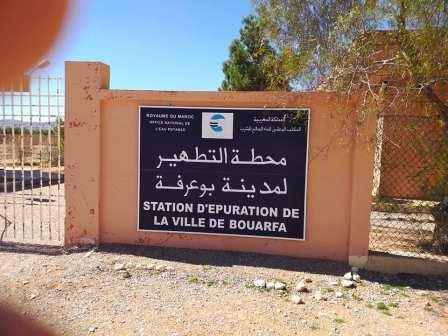 قريبا: إحداث محطة لتصفية ومعالجة المياه العادمة ببوعرفة