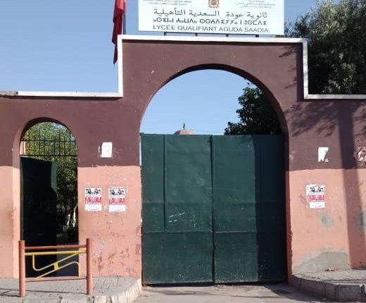 ثانوية عودة السعدية في مراكش على صفيح ساخن تحت نار تُلهِبُها إدارة المؤسسة