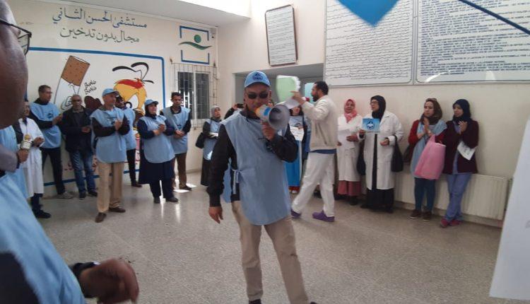 وقفة احتجاجية أمام المديرية الجهوية لوزارة الصحة لجهة بني ملال خنيفرة