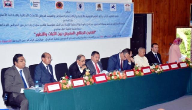 ندوة علمية بمراكش تستقرأُ الثابت والمتحول في القانون الجنائي المغربي