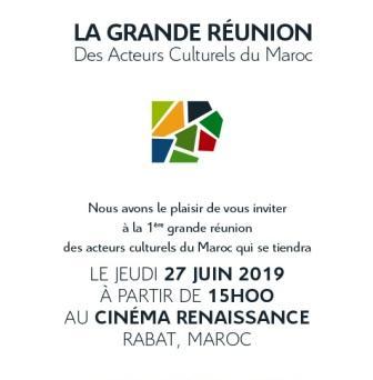 قريبا: أول إجتماع كبير من نوعه للفاعلين الثقافيين المغاربة بالرباط