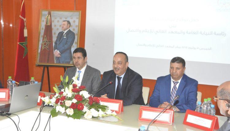 اتفاقية شراكة وتعاون بين المعهد العالي للإعلام والاتصال ورئاسة النيابة العامة