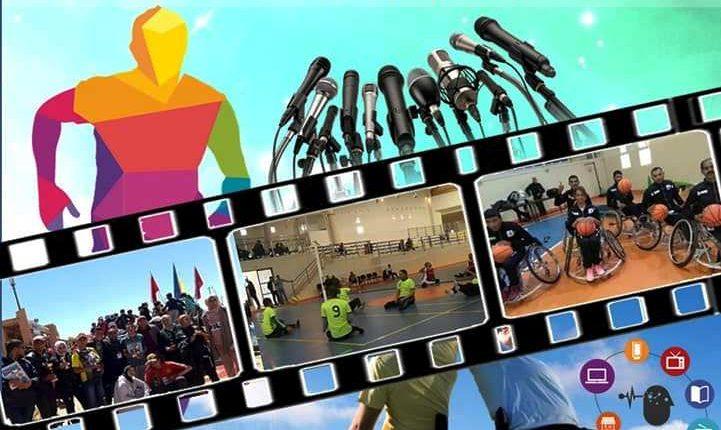 دور الاعلام في دعم المعاق الرياضي يتجسد في لقاء تواصلي بين جرير