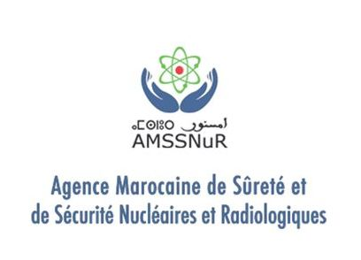 المغرب يعرض في مراكش إلتزاماته في مجال السلامة النووية