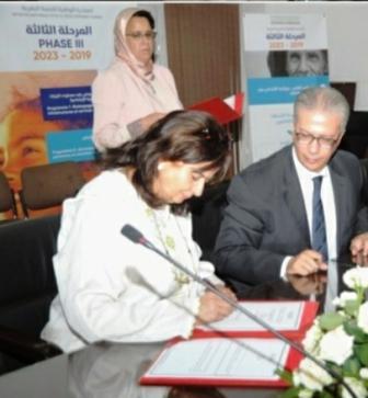 إتفاقية بين ولاية جهة مراكش آسفي وفرع مراكش للمنظمة العلوية لرعاية المكفوفين