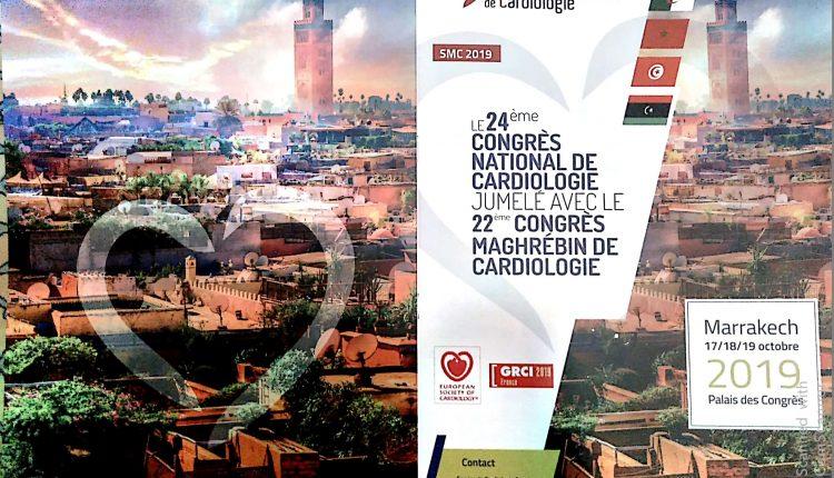 جمعية أطباء القلب والشرايين تتألق في مؤتمر مغاربي بمراكش
