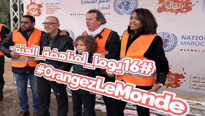"""""""حيث أنا راجل"""" حملة وطنية لمناهضة العنف ضد النساء تنطلق من مراكش"""