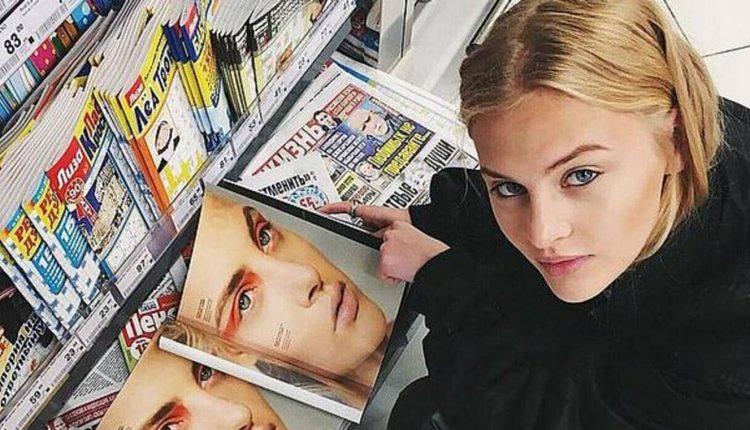 """عارضة الأزياء الروسية """"كسينيا بونتوس"""" بين الحياة والموت"""