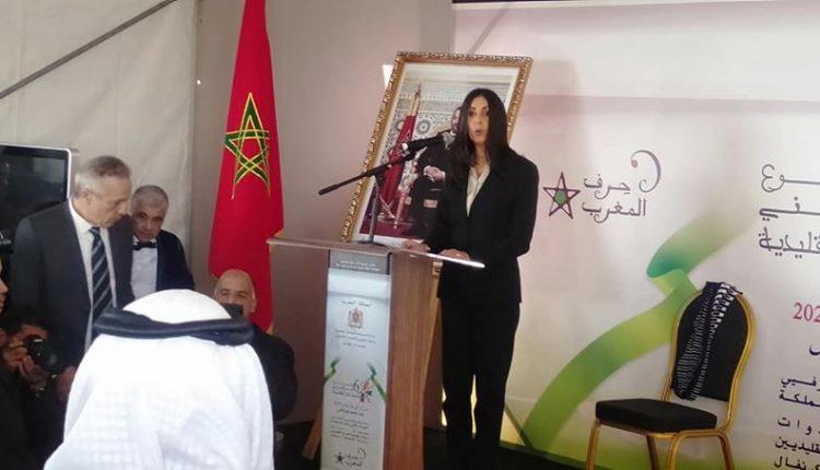 الصناعة التقليدية المغربية تكشف بمراكش تحَفها النادرة والعالمية