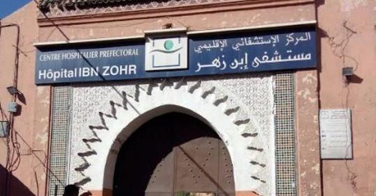 30 % من الأسر المغربية من ذوي الأمراض المزمنة زهدوا في العلاج خوفا من عدوى كورونا