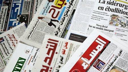 اللائحة الكاملة بجميع الصحف والمجلات التي استفادت من الدعم العمومي