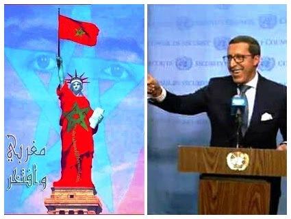 """المغرب يطلق بالأمم المتحدة نداء إنسانيا بدعم  171 دولة ضد """"كورونا"""""""
