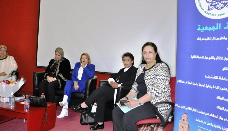 """""""وشم للثقافة والفن"""" تُتَوجُ أربع نساء رائدات من مراكش"""