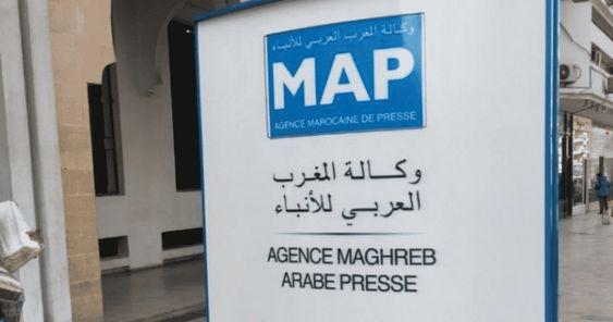 """وكالة المغرب العربي للأنباء تصدر مجلة """"مغرب1"""""""