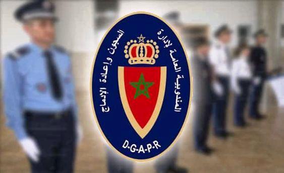تعاون مشتركـ بين مندوبية السجون والمرصد المغربي للسجون