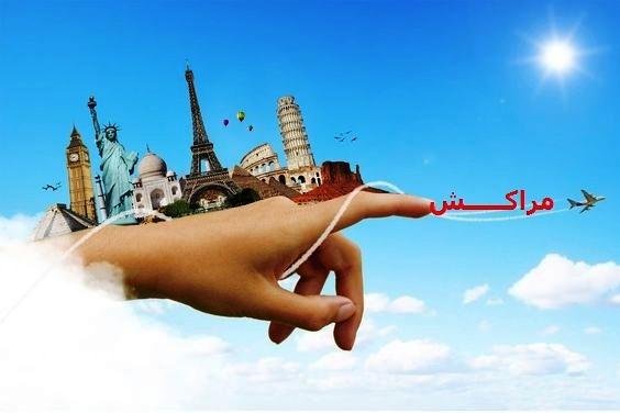 """""""رايان إير"""" تطلق 10 خطوط جوية جديدة انطلاقا من المغرب"""
