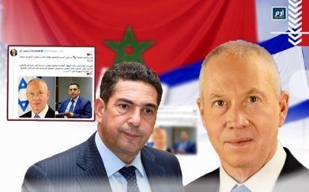 الرافد العبري اليهودي ضمن المناهج الدارسية في المغرب