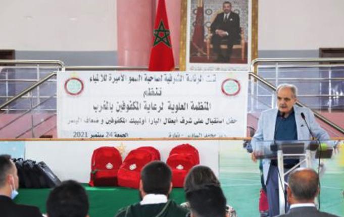 لمنظمة العلوية لرعاية المكفوفين بالمغرب تُكرِّم الابطال البرالمبيين المتوجين في طوكيو