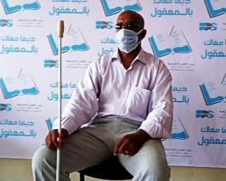 محمد الفــتــني : مكفوف يخوض غمار الإنتخابات في مراكش